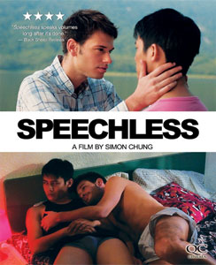 http://cdn.entertainment-focus.com/wp-content/uploads/2013/01/speechless1.jpg