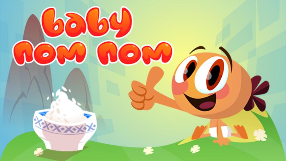 Baby Nom Nom
