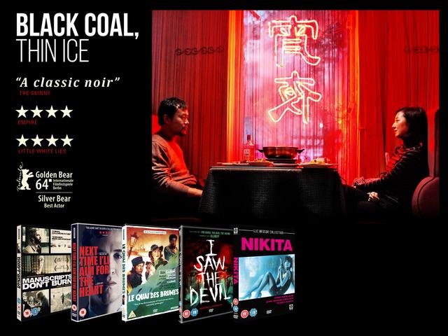 Black Coal Thin Ice