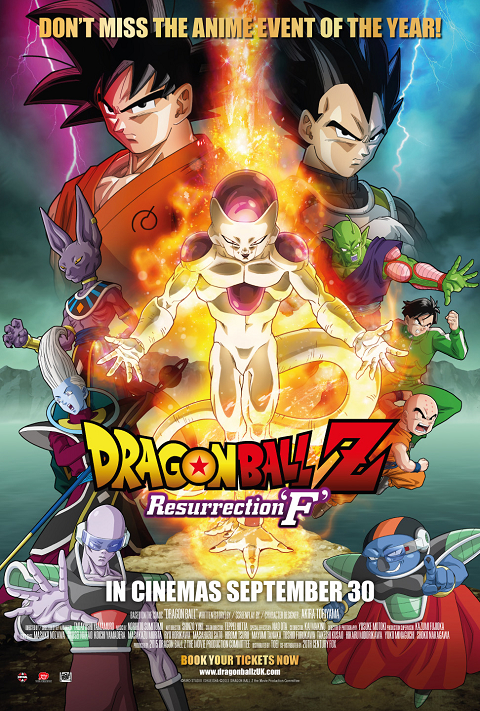 Image Credit: ©BIRD STUDIO /SHUEISHA ©2015 DRAGON BALL Z the Movie Production Committee