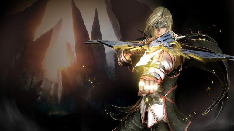 Archer Online