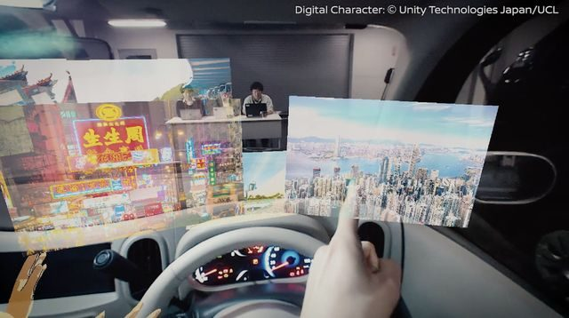 Nissan Invisible-to-Visible