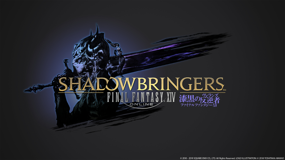 Final Fantasy: XIV Shadowbringers