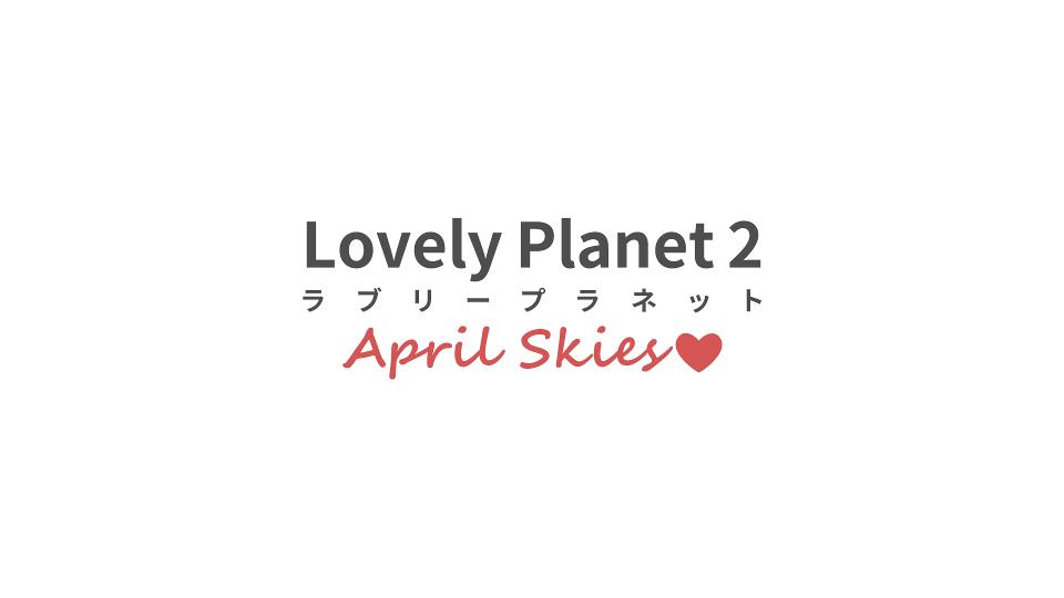 Lovely Planet 2