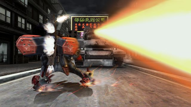 Metal Wolf Chaos XD – Screen 2