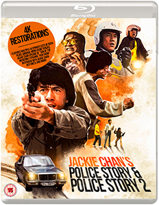 Jackie Chan's Police Story and Police Story 2
