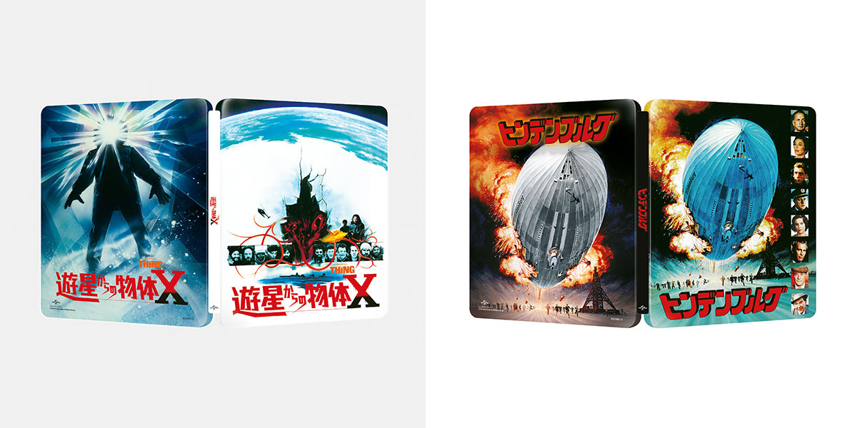 The Thing and Hindenberg Steelbooks